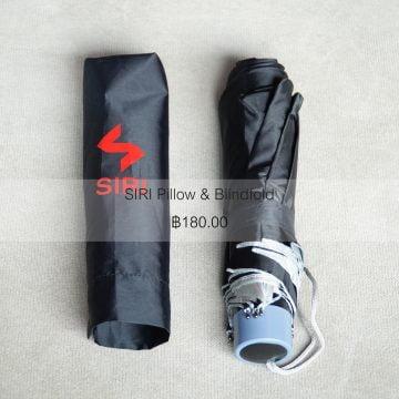 SIRI Pillow & Blindfold