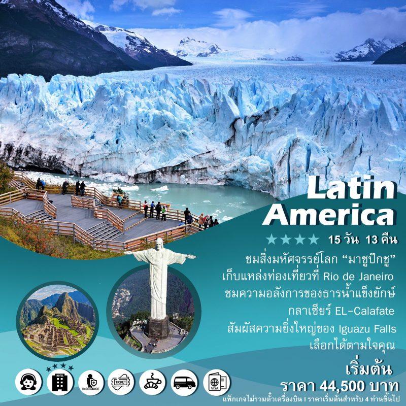 FIT08W_Latin America 15 D.