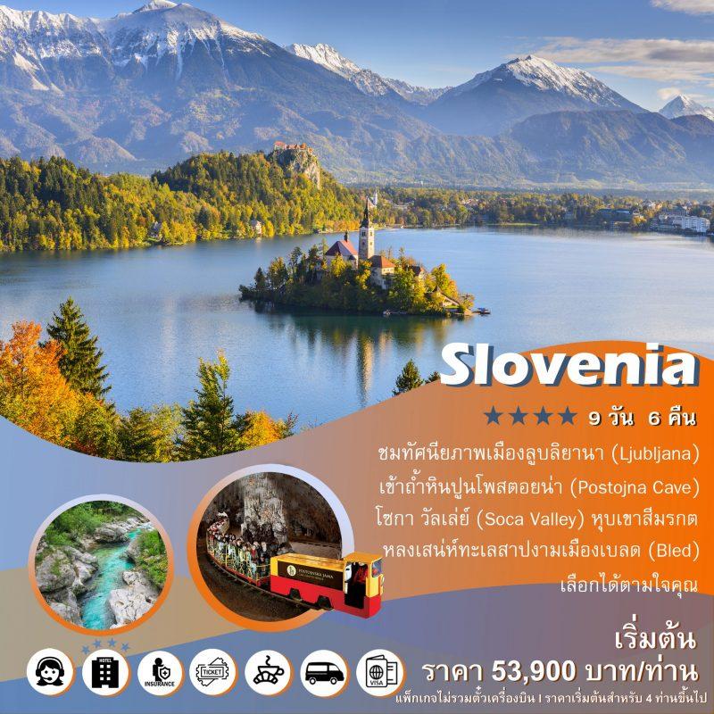 Slovenia 9 d